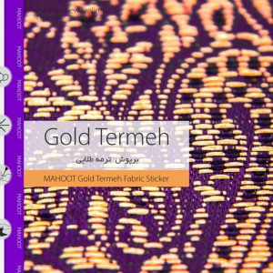 برپوش ترمه طلایی سری پارچه