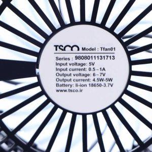 پنکه رومیزی شارژی TSCO TFan 01